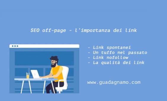 SEO off-page - l'importanza dei link
